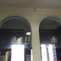 Nuovo impianto di condizionamento, illuminazione interna e sistemazione palazzo comunale – Nichelino